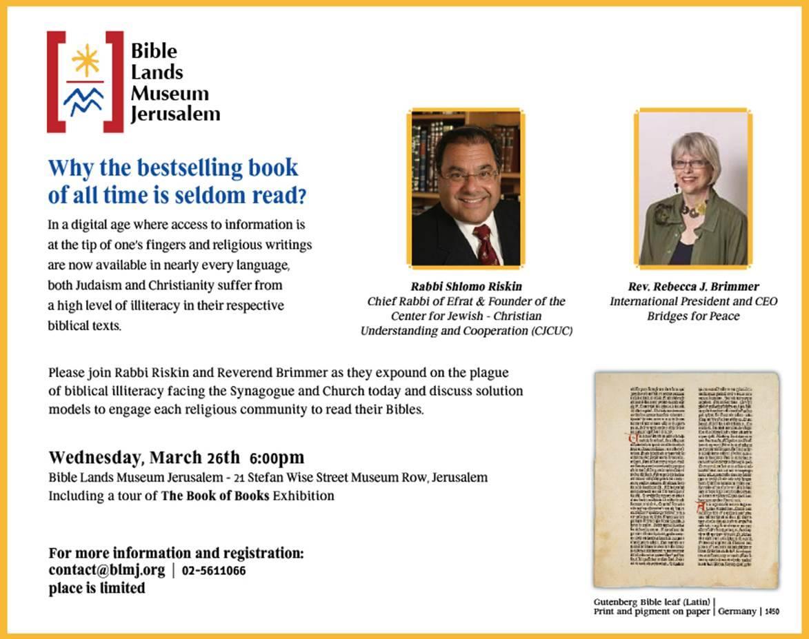 Bible Lands Museum Jerusalem - Event - March 26, 2014