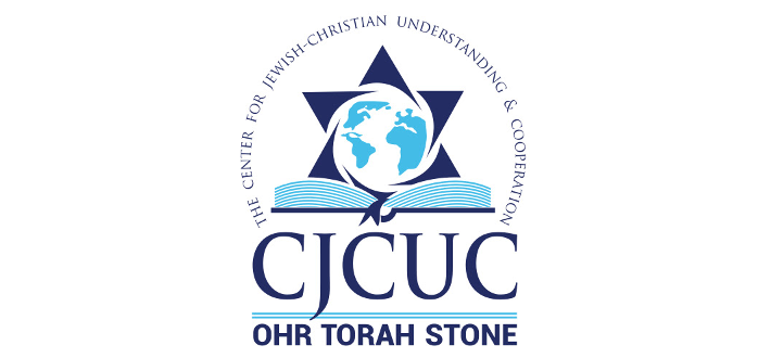 Judaism, Christianity and Religious Pluralism